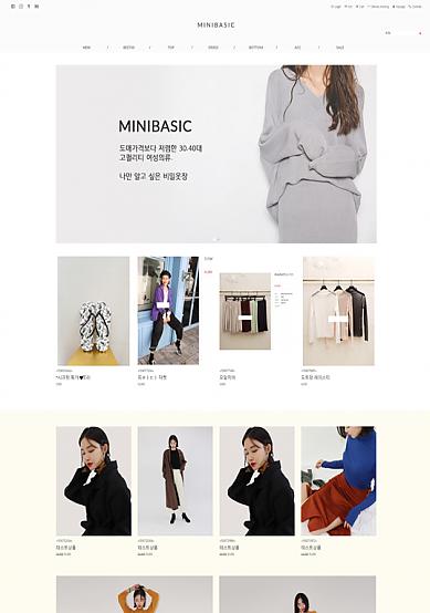 미니_basic